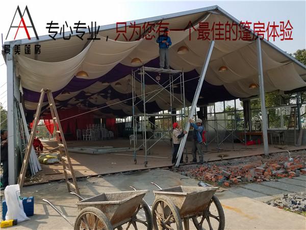 婚庆篷房(浙江海宁丁桥桃园农庄)
