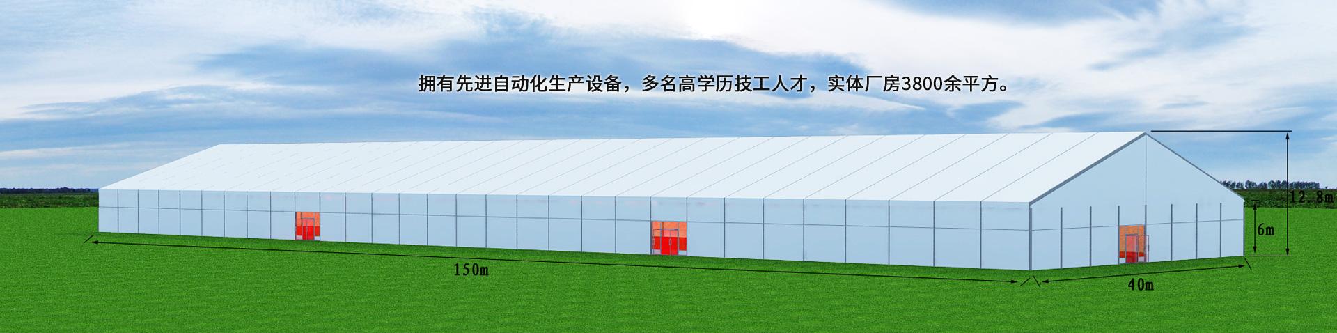 拥有先进自动化生产设备,多名高学历技工人才,实体厂房3800余平方。