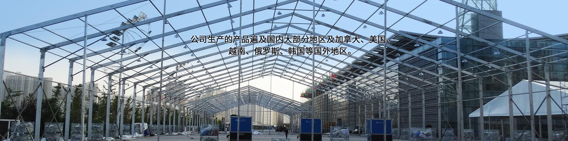 公司生产的产品遍及国内大部分地区及加拿大、美国、越南、俄罗斯、韩国等国外地区。