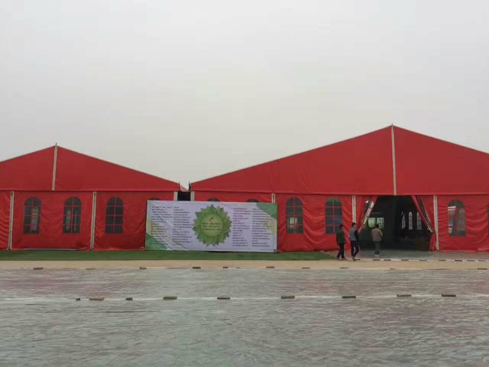 和县第十届蔬菜博览会暨第三届农业嘉年华启动仪式