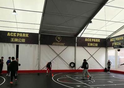 篮球场篷房