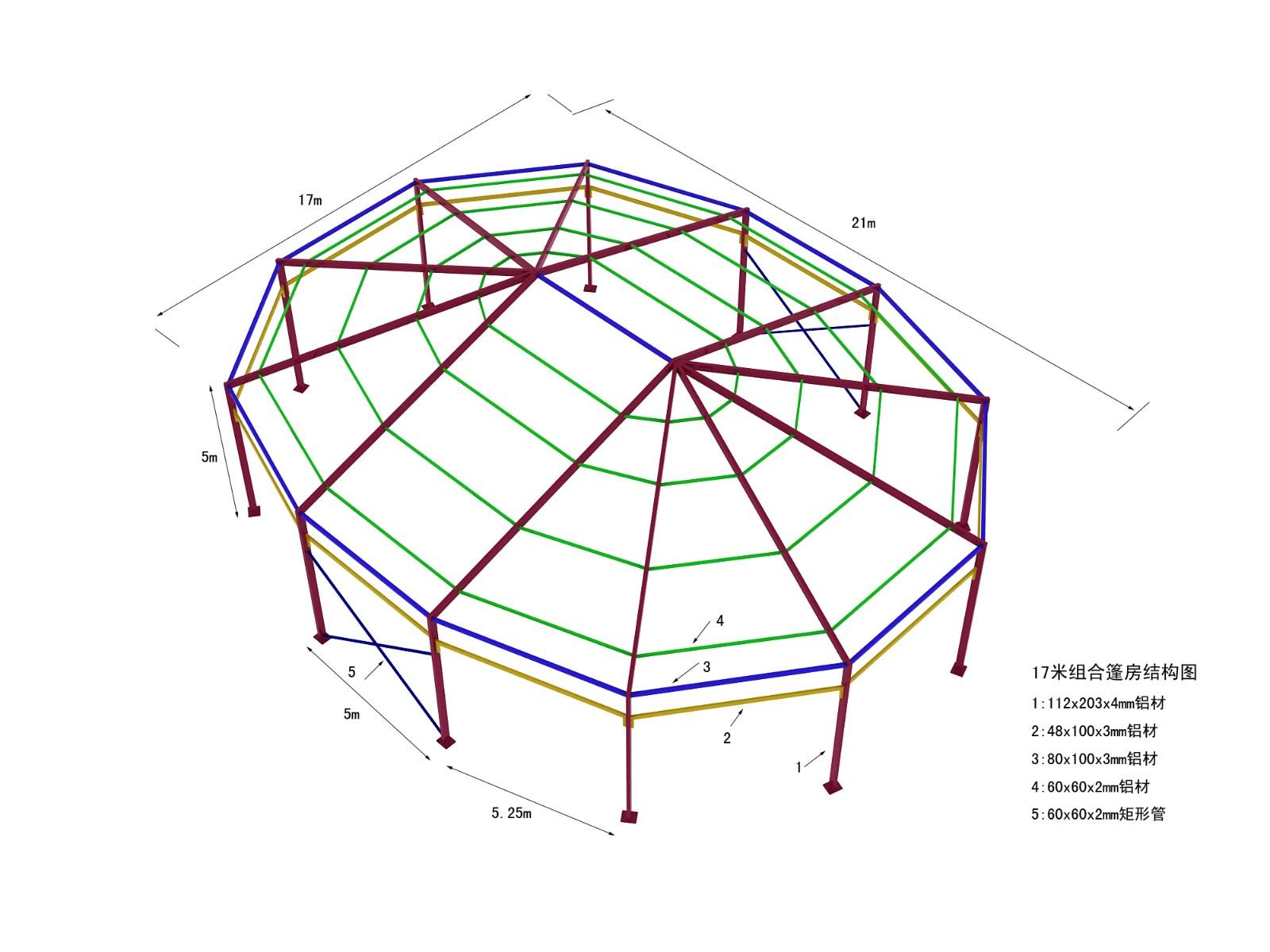 六角尖顶篷房